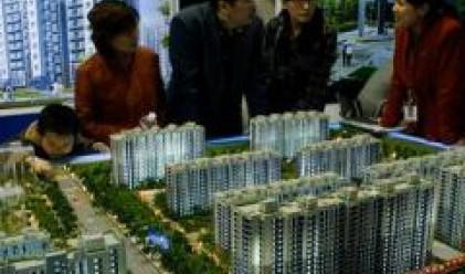 Лесният достъп до ипотечни кредити повишава цените на жилищата в Букурещ