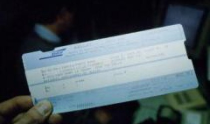 БДЖ ще въведе електронни билети за градските влакове