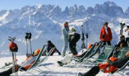 Слънчево време и отлични условия за ски в Пирин планина над Банско