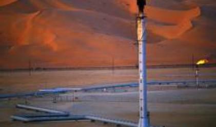 Gazprom Neft reports net profit at $2.8 billion in Jan-Sep