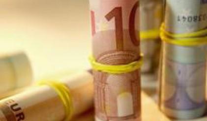 ЦКБ Риъл Истейт Фонд ще набира от пазара 24 млн. лв.