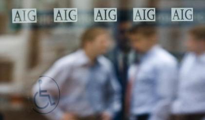 AIG намали задълженията си към Нюйоркския клон на ФЕД