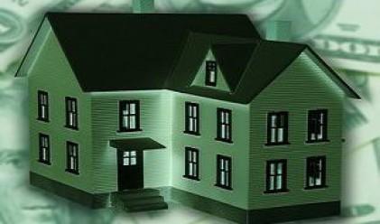 Как успешно да рефинансирате ипотечния си кредит?