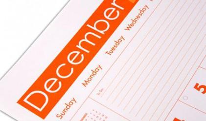 31 декември ще бъде почивен ден