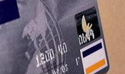 Промоционална дебитна карта от Пощенска банка