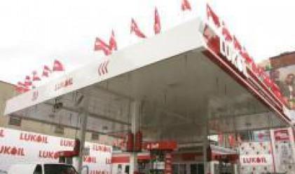 Повишиха цените на горивата