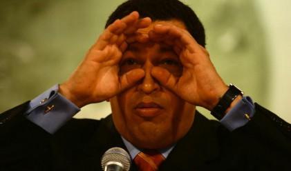 Венецуела национализира още две банки