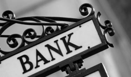Отбелязваме Деня на банкера