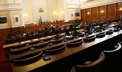 Депутатите обиколили 11 пъти Екватора