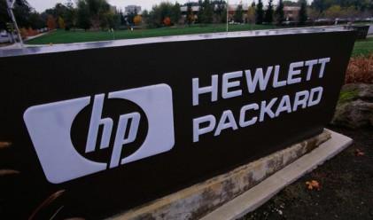 HP помага за увеличи екплоатационното време на ИТ средата