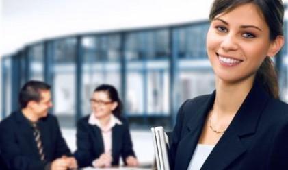 15 съвета за кандидат-кариериста