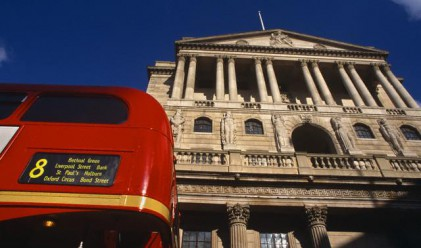 Централната банка на Великобритания не промени лихвата