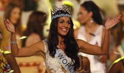 Красавица от Гибралтар - Мис Свят 2009