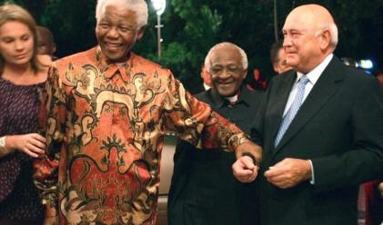 Най-забележителните носители на награди за мир