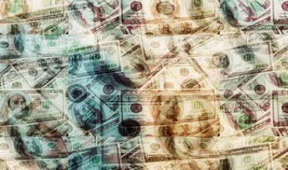 Латинска Америка намери алтернатива на щатския долар