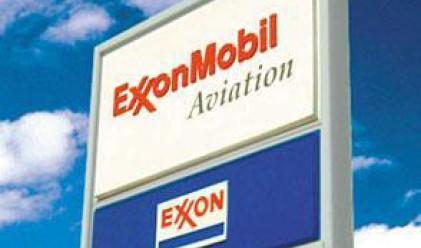 ExxonMobil купува XTO Energy за 31 млрд. долара
