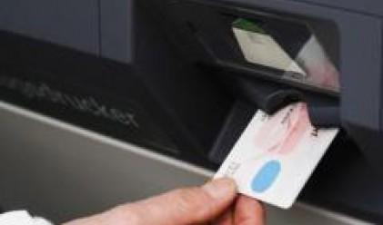 В Северна Ирландия крадат цели банкомати