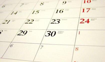 Почиваме четири дни за Гергьовден 2010 и три за Нова година