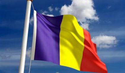 Румъния отбеляза 20 години от падането на комунизма