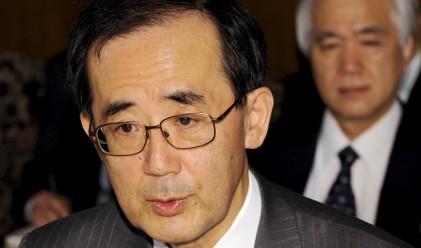 Централната банка на Япония остави лихвата непроменена