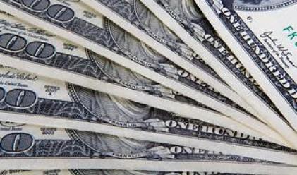 Доларът с тримесечен връх
