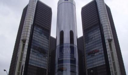 GM закрива шведския си филиал Saab
