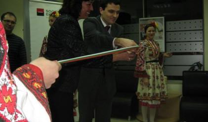 Societe Generale Експресбанк с нов офис в Перник