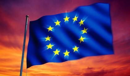 Все повече се чувстваме европейци