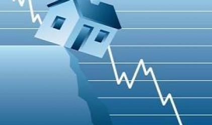 Руският имотен пазар е преминал през най-лошата фаза