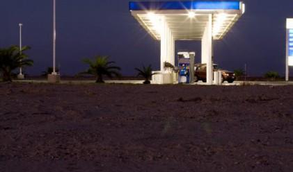 Петрол отдели бензиностанциите си в Елит Петрол