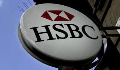 HSBC продаде свои офиси в Париж