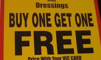 Купуваш луксозна вила и получаваш още една безплатно