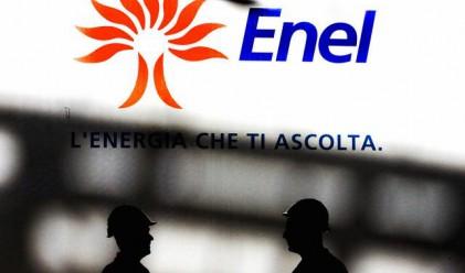 Enel GP пусна най-големия си вятърен парк във Франция