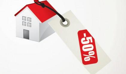 Кризата на пазара на имоти намали разводите в САЩ