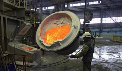 Russia's UC Rusal board sets IPO price range