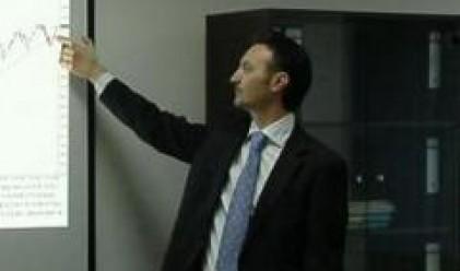 България 2010: Капиталов пазар