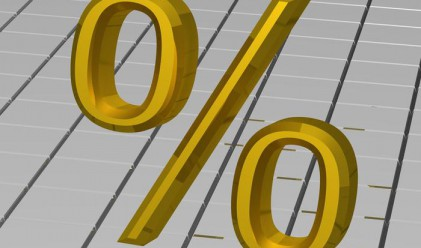 Цените на производител се повишават през ноември
