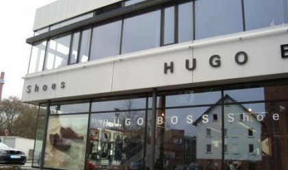 Hugo Boss ще открие фабрика в България