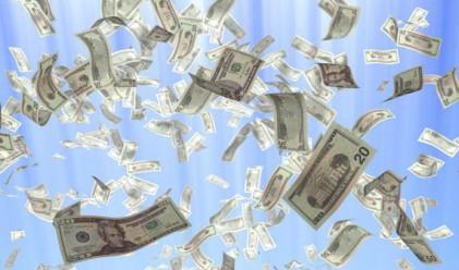 Шансът да станеш милиардер = шанса да те удари мълния