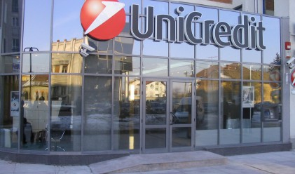 Уникредит открива 900 банкови клона в Източна Европа