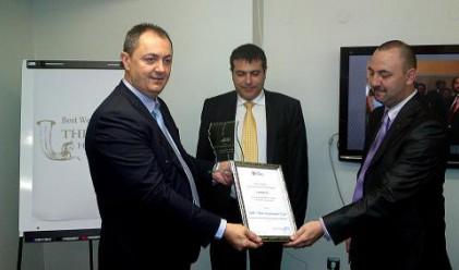 ДЗИ спечели наградата Коректен застраховател на 2009 г.