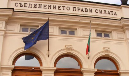 Софиянски: На бюджета му липсва стабилизационен пакет