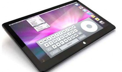 Най-скъпият калъф за iPad струва 6900 долара