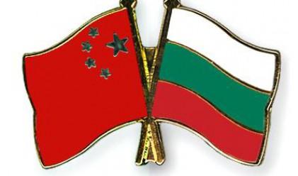 Ще стане ли България Троянския кон на Китай за Европа
