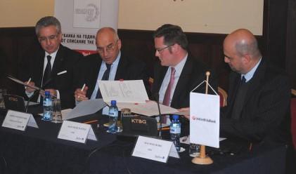 УниКредит Булбанк с кредитна линия за 40 млн. евро от ЕИБ