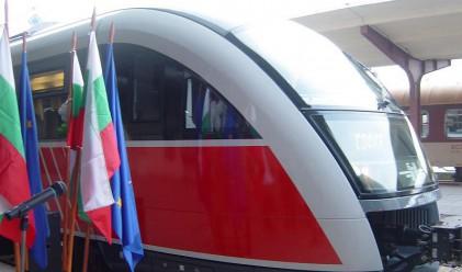 Железниците с 600 млн. лв. заем от Световната банка