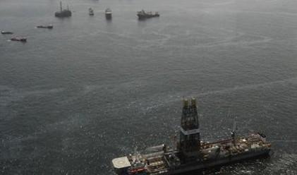 Вашингтон ще съди BP за милиарди