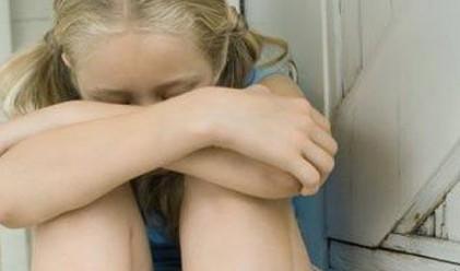 България била най-тъжното място в света