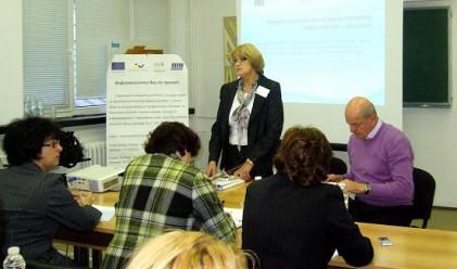 Електронното лицензиране на ЦПО ще стартира през 2011 г.