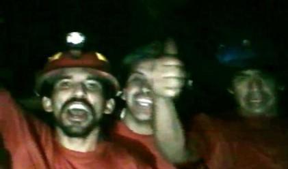 Чилийските миньори са
